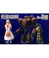 STEAM DETECTIVES set 3 figurek 10 cm
